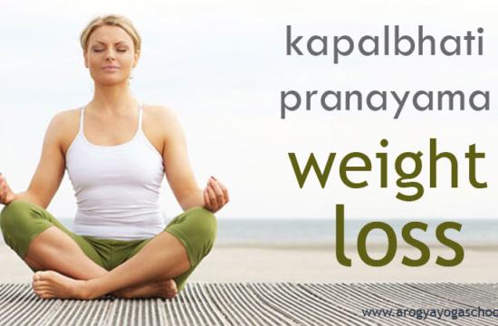 Kapalbhati-Pranayama-for-Weight-Loss