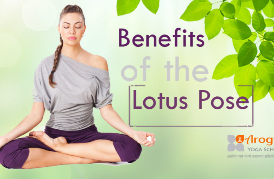 Benefits of the Lotus Pose (Padmasana)
