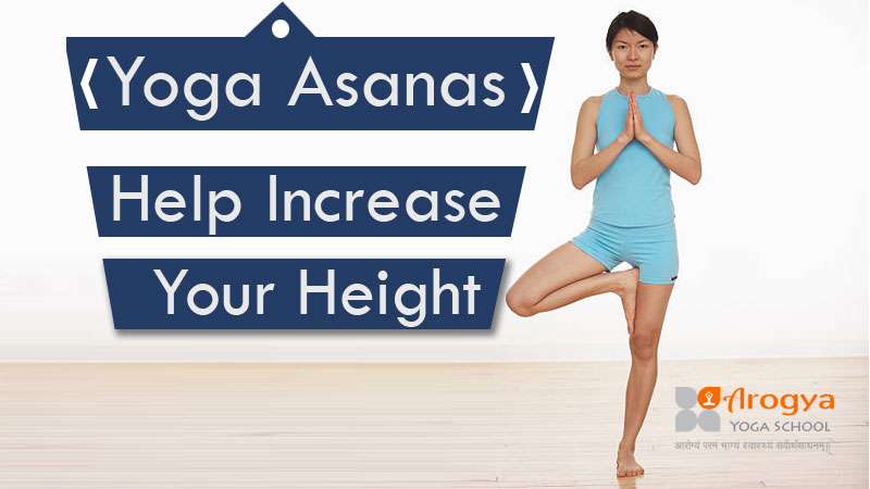 Yoga Asanas That Will Help Increase Your Height