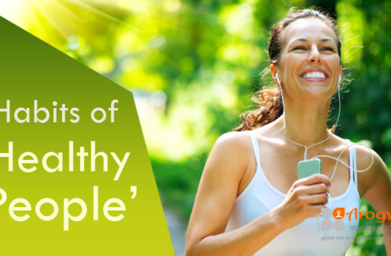 10 Habits of Super Healthy and Fit People