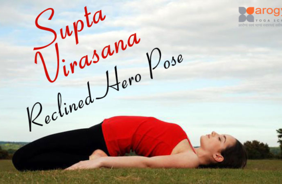 Reclined-Hero-Pose-Supta Virasana