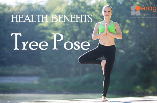 HEALTH BENEFITS OF VRIKSHASANA