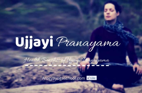 Health Benefits of Ujjayi Pranayama