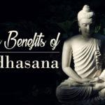 Health Benefits of Siddhasana