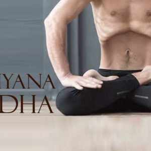 Health benefits of Uddiyana Bandha